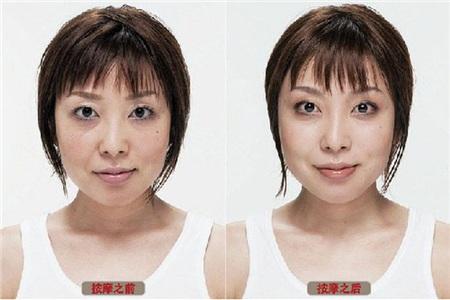 Phương pháp Tanaka là nó có tác dụng rất nhanh, nhiều người thấy được kết quả sau vài tuần, thậm chí chỉ là vài lần massage!