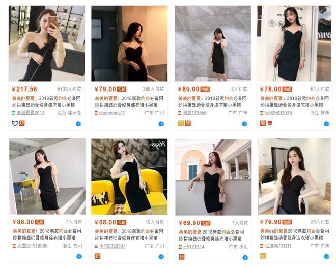 Mẫu váy Việt khiến Hoàng Thuỳ Linh, Jun Vũ... mê mệtbị làm nhái, rao bán với giá rẻ ở Trung Quốc 0