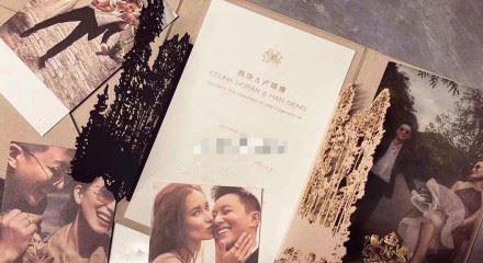 Hàn Canh và bạn gái lộ hình ảnh thiệp mời, đám cưới sẽ diễn ra vào tháng 12? 0