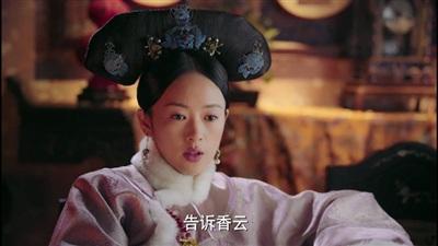 Xem phim 'Hậu cung Như Ý truyện' tập 7-8: Cao Quý phi đôi lần hại Nhàn Phi (Châu Tấn) và Hải Lan 5