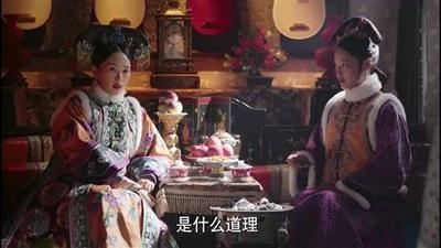 Xem phim 'Hậu cung Như Ý truyện' tập 7-8: Cao Quý phi đôi lần hại Nhàn Phi (Châu Tấn) và Hải Lan 7