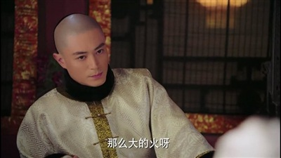 Xem phim 'Hậu cung Như Ý truyện' tập 7-8: Cao Quý phi đôi lần hại Nhàn Phi (Châu Tấn) và Hải Lan 11