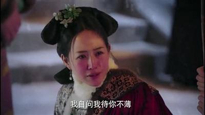 Xem phim 'Hậu cung Như Ý truyện' tập 7-8: Cao Quý phi đôi lần hại Nhàn Phi (Châu Tấn) và Hải Lan 10