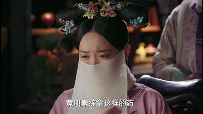 Xem phim 'Hậu cung Như Ý truyện' tập 7-8: Cao Quý phi đôi lần hại Nhàn Phi (Châu Tấn) và Hải Lan 19