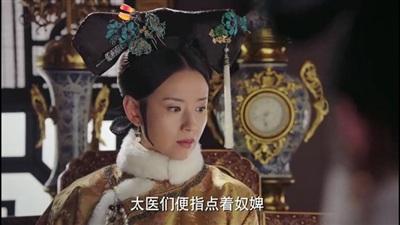 Xem phim 'Hậu cung Như Ý truyện' tập 7-8: Cao Quý phi đôi lần hại Nhàn Phi (Châu Tấn) và Hải Lan 20