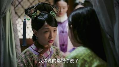 Xem phim 'Hậu cung Như Ý truyện' tập 7-8: Cao Quý phi đôi lần hại Nhàn Phi (Châu Tấn) và Hải Lan 18