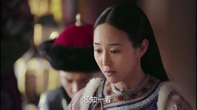 Xem phim 'Hậu cung Như Ý truyện' tập 7-8: Cao Quý phi đôi lần hại Nhàn Phi (Châu Tấn) và Hải Lan 23
