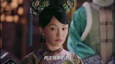 Xem phim 'Hậu cung Như Ý truyện' tập 7-8: Cao Quý phi đôi lần hại Nhàn Phi (Châu Tấn) và Hải Lan 21