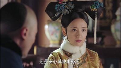 Xem phim 'Hậu cung Như Ý truyện' tập 7-8: Cao Quý phi đôi lần hại Nhàn Phi (Châu Tấn) và Hải Lan 25
