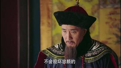 Xem phim 'Hậu cung Như Ý truyện' tập 7-8: Cao Quý phi đôi lần hại Nhàn Phi (Châu Tấn) và Hải Lan 24