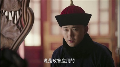 Xem phim 'Hậu cung Như Ý truyện' tập 7-8: Cao Quý phi đôi lần hại Nhàn Phi (Châu Tấn) và Hải Lan 29