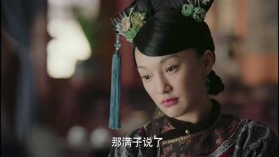 Xem phim 'Hậu cung Như Ý truyện' tập 7-8: Cao Quý phi đôi lần hại Nhàn Phi (Châu Tấn) và Hải Lan 30