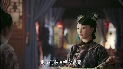 Xem phim 'Hậu cung Như Ý truyện' tập 7-8: Cao Quý phi đôi lần hại Nhàn Phi (Châu Tấn) và Hải Lan 32
