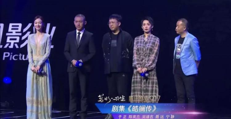 'Hạo Lan truyện' của Ngô Cẩn Ngôn - Nhiếp Viễn tung trailer, có đơn thuần là bản nâng cấp của 'Diên Hi công lược'? 3