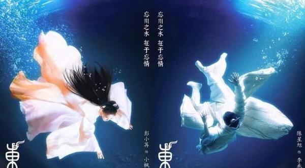 Cảnh đại hôn hoành tráng hoa lệ trong 'Đông cung' gợi nhớ đại lệ phong hậu của 'Võ Tắc Thiên' Phạm Băng Băng 4