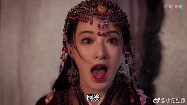 Cảnh đại hôn hoành tráng hoa lệ trong 'Đông cung' gợi nhớ đại lệ phong hậu của 'Võ Tắc Thiên' Phạm Băng Băng 2
