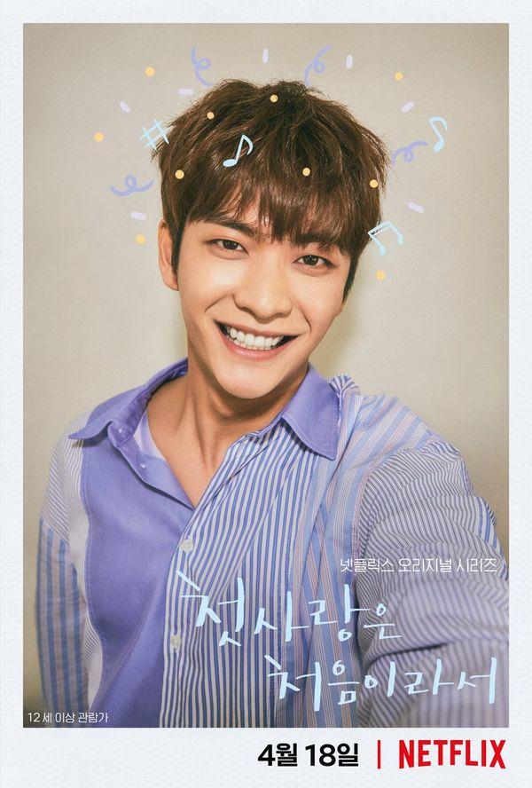 Kang Tae Oh của 'Tuổi thanh xuân' tham gia cùng Kim So Hyun và Jang Dong Yoon trong 'Mung Bean Chronicles' 4
