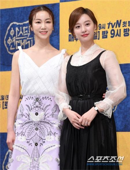 Song Joong Ki tiết lộ những thay đổi sau khi kết hôn với Song Hye Kyo tại họp báo 'Arthdal Chronicles' 2