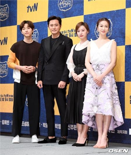 Song Joong Ki tiết lộ những thay đổi sau khi kết hôn với Song Hye Kyo tại họp báo 'Arthdal Chronicles' 7