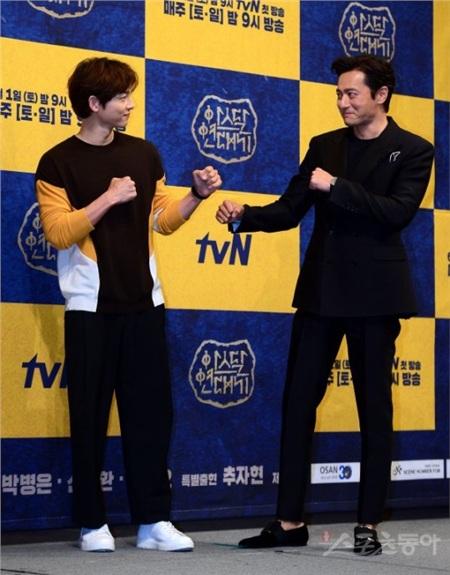 Song Joong Ki tiết lộ những thay đổi sau khi kết hôn với Song Hye Kyo tại họp báo 'Arthdal Chronicles' 8