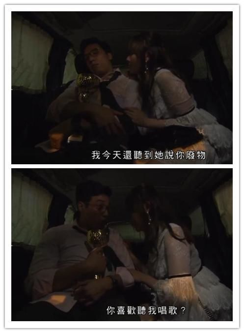TVB lấy chuyện 'Hứa Chí An - Huỳnh Tâm Dĩnh ngoại tình' quay thành phim trong 'Mái ấm gia đình 4' 2