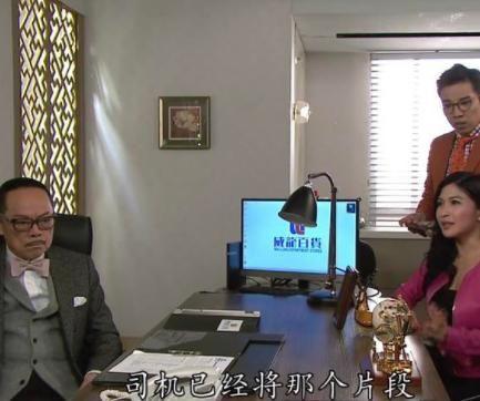 TVB lấy chuyện 'Hứa Chí An - Huỳnh Tâm Dĩnh ngoại tình' quay thành phim trong 'Mái ấm gia đình 4' 3