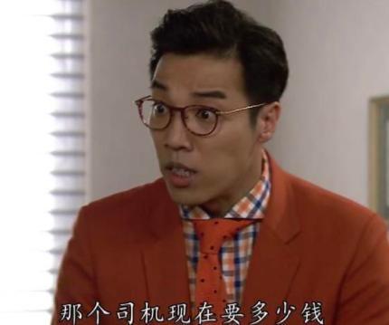 TVB lấy chuyện 'Hứa Chí An - Huỳnh Tâm Dĩnh ngoại tình' quay thành phim trong 'Mái ấm gia đình 4' 4