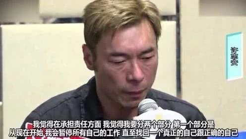 TVB lấy chuyện 'Hứa Chí An - Huỳnh Tâm Dĩnh ngoại tình' quay thành phim trong 'Mái ấm gia đình 4' 6