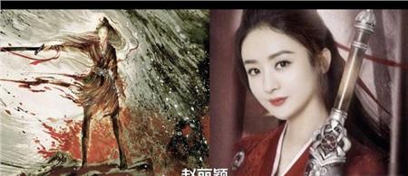 Chưa ra mắt, phim 'Hữu Phỉ' của Triệu Lệ Dĩnh đã vướng nghi án đạo nhái poster 'Thính tuyết lâu' 1