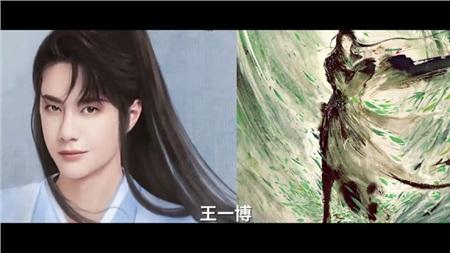 Chưa ra mắt, phim 'Hữu Phỉ' của Triệu Lệ Dĩnh đã vướng nghi án đạo nhái poster 'Thính tuyết lâu' 3