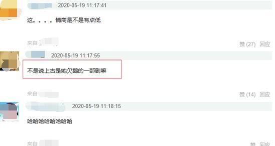 'Song Kim Ảnh hậu' Châu Đông Vũ tự hạ thấp giá trị bằng cách đóng phim chiếu mạng khiến dư luận chê cười 9
