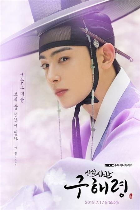 Ong Seong Wu của bộ phim Moments of 18 ở vị trí thứ 4 với chỉ số danh tiếng thương hiệu là 4 4,307,860.