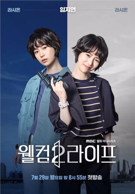 BXH danh tiếng thương hiệu diễn viên tháng 8: Yeo Jin Goo và IU về nhất, bỏ xa các đối thủ 4