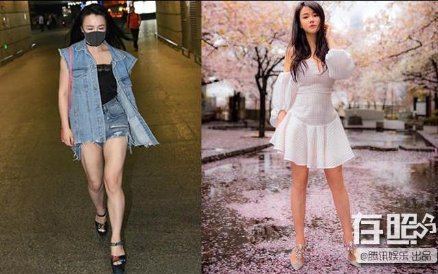 Ngoài ra, nữ MC còn bị 'tố' dùng photoshop để che giấu khuyết điểm cả đôi chân thừa mỡ của mình.