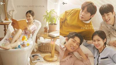 Jang Nara gây sốc khi qua đêm với 3 chàng ngự lâm, quyết kiếm được đứa con đầu lòng cùng tuyên ngôn 'không lấy chồng'
