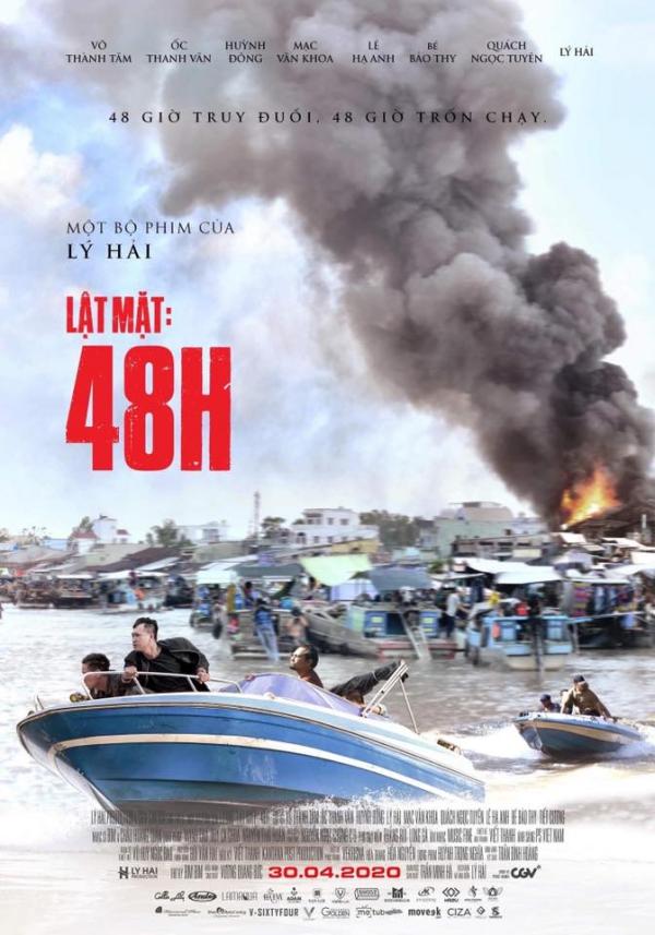 Poster mới nhất của Lật mặt: 48h